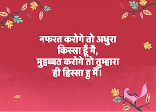 hindi_shayri_6