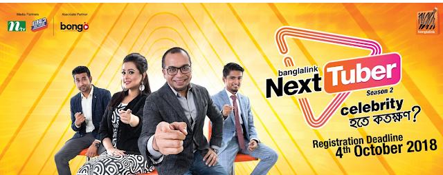 Banglalink Next Tuber  2018