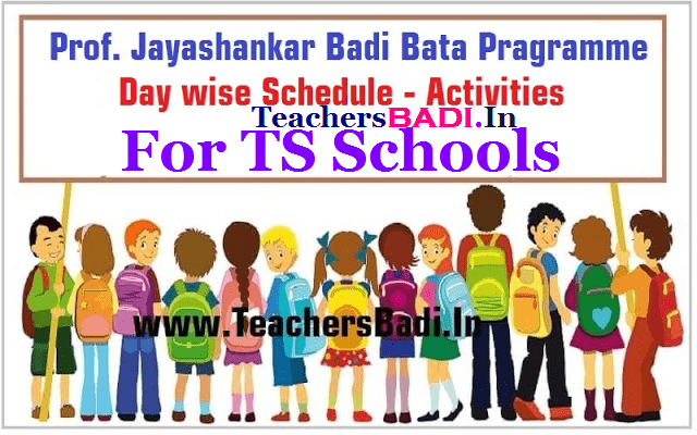 TS Schools Badi Bata programme,badibata Schedule,badibata Day wise Activities start from April 3rd, 2017