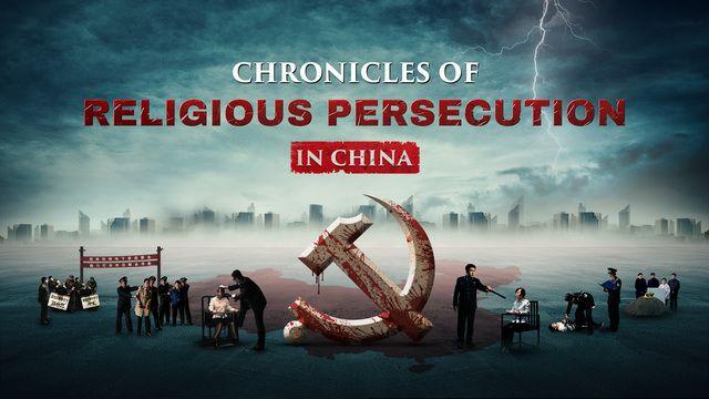 Massimo Introvigne教授在「宗教迫害與難民人權」國際會議發言:全能神教會是「黑色宣傳和假新聞」的典型受害者