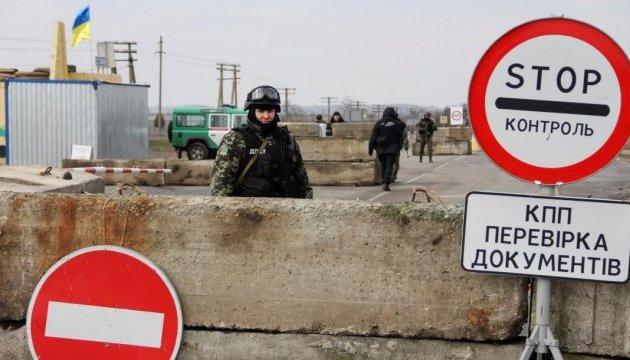 Биометрический контроль не касается крымчан - Госпогранслужба