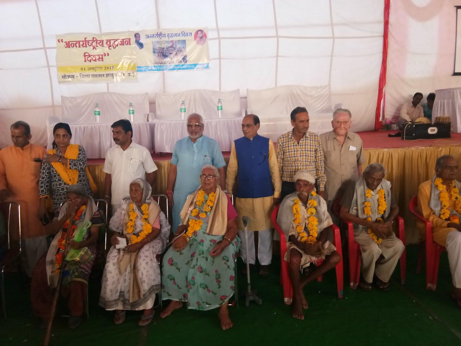 अंतर्राष्ट्रीय वृद्ध दिवस पर शतायु वृद्धो का सम्मान किया-Honble-World-Old-Aged-Day-celebreated-jhabua