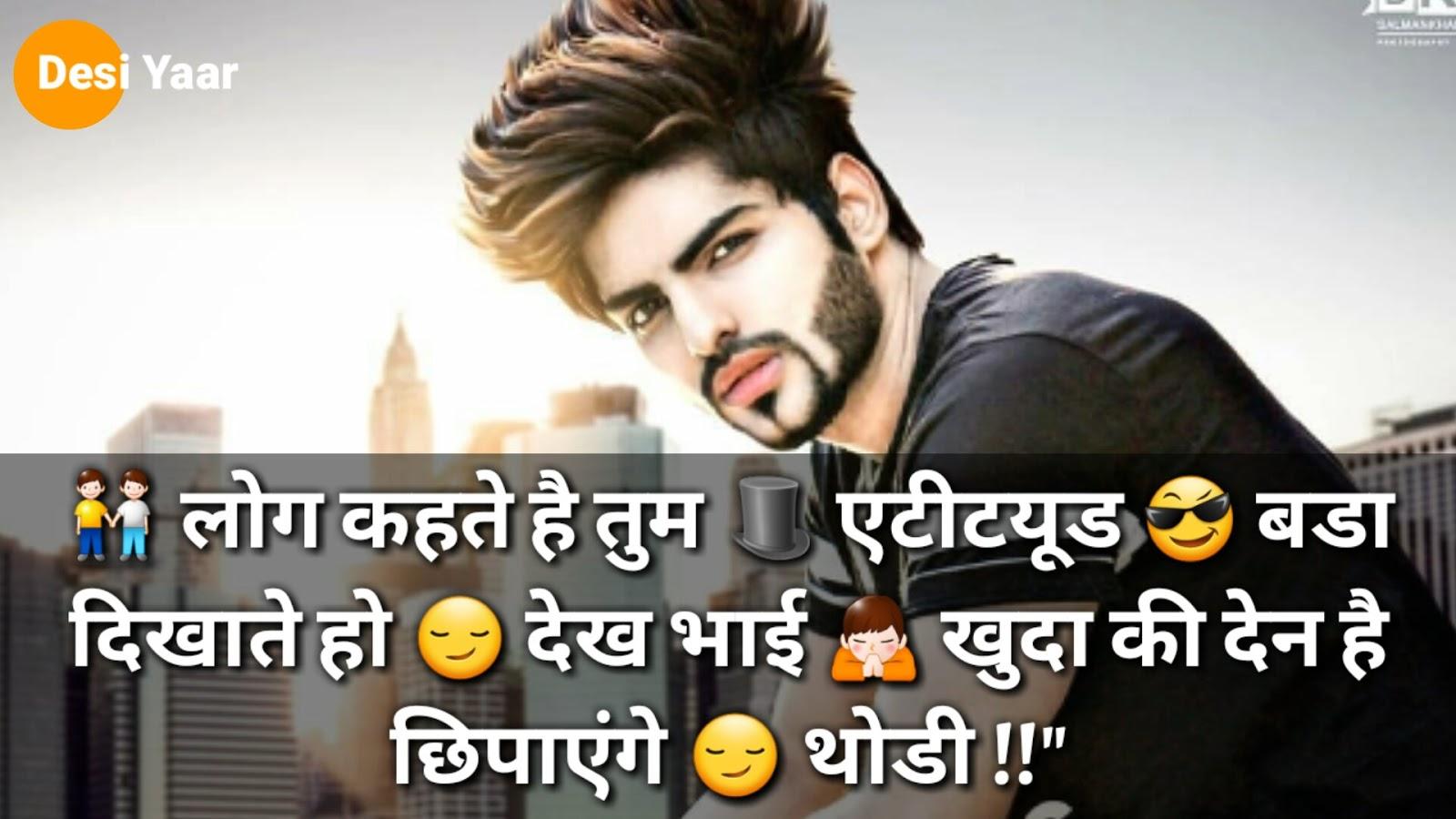 2018 hindi single status 250+🔥 रॉयल