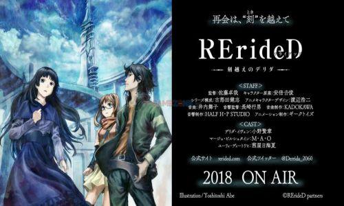 RErideD: Tokigoe no Derrida (Episode 01-12) English Sub