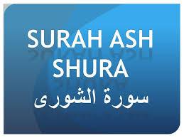 benefits of surah ash shura in urdu