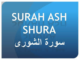benefits of surah ash shura in urdu
