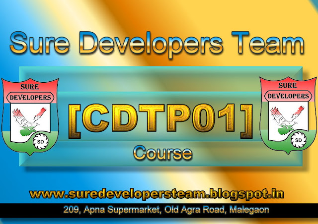 Certificate in DeskTop Publishing - 01 [CDTP01]
