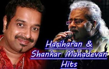 Hariharan & Shankar Mahadevan Super Hit Best Audioi Jukebox