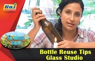 Bottle Reuse Tips | Glass Studio | Pengal Neram