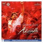 Adirindi-2017 Top Album