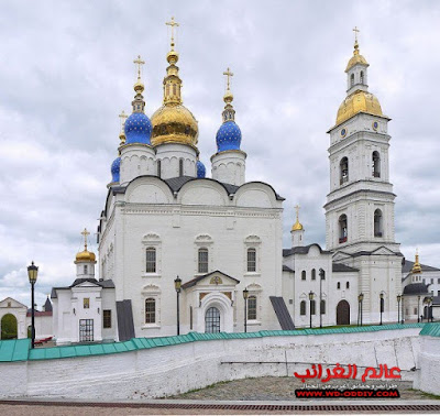 عالما لعجائب، كنيسة روسية أرثودوكسية