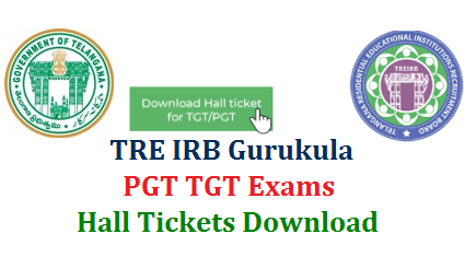 Telangana Gurukul Recruitment Exam for TGT PGT Posts Hall Tickets Download | Telangana Residential Educational Institutions Recruitment Board Download Hall Tickets | TS Gurukul Post Graduate Teachers Trained Graduate Teachers Recruitment Examinations to be held from 28.09.2018 Admit Cards Download from official web portal www.treirb.telangana.gov.in | Download Telangana Gurukula PGT Hall Tickets | Download TGT Gurukula Admit Cards here ts-gurukul-tre-irb-pgt-tgt-hall-tickets-treirb.telangana.gov.in-download