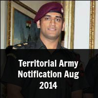 Territorial Army Notification Aug 2014