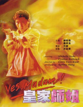 Yes Madam 1985 Hindi Dual Audio  Full Movie Download