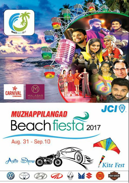 The Muzhappilangad Beach Fiesta 2017 is rightly positioned to take advantage of the upcoming Onam and Bakrid holidays in God's Own Country, beginning from August 31 and continuing till September 10.