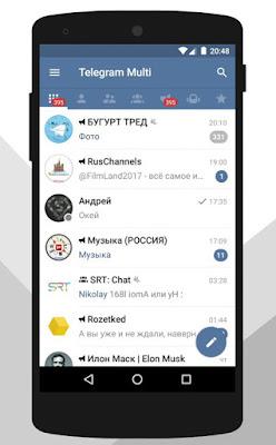 Как сидеть в Telegram с нескольких аккаунтов?