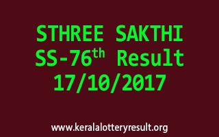STHREE SAKTHI Lottery SS 76 Results 17-10-2017