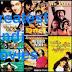 अब तक की सर्वश्रेष्ठ 105 हिंदी फिल्में Ab tak ki 105 top filmen
