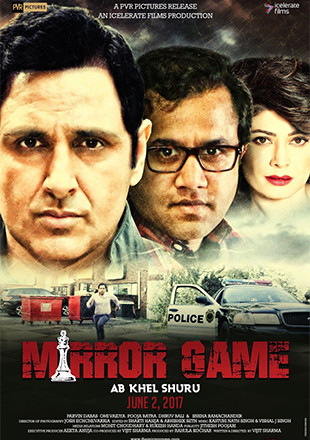 Mirror Game 2017 DTHRip 300Mb Full Hindi Movie Download 480p Watch Online Free bolly4u