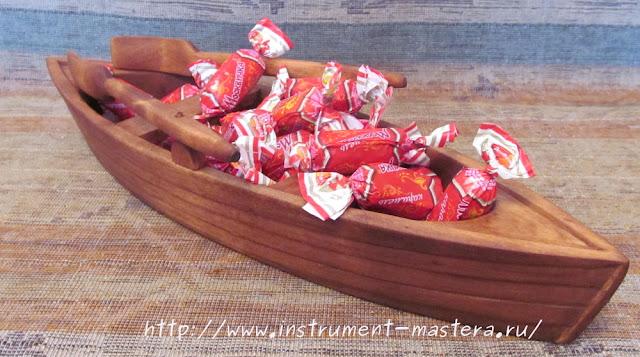 конфетница в виде лодки
