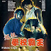 Filem Stree Fighter vs Dragon Ball vs Doraemon versi Hong Kong