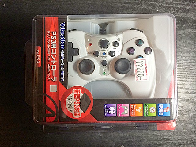 PS3用コントローラー「操SOU」ホワイト