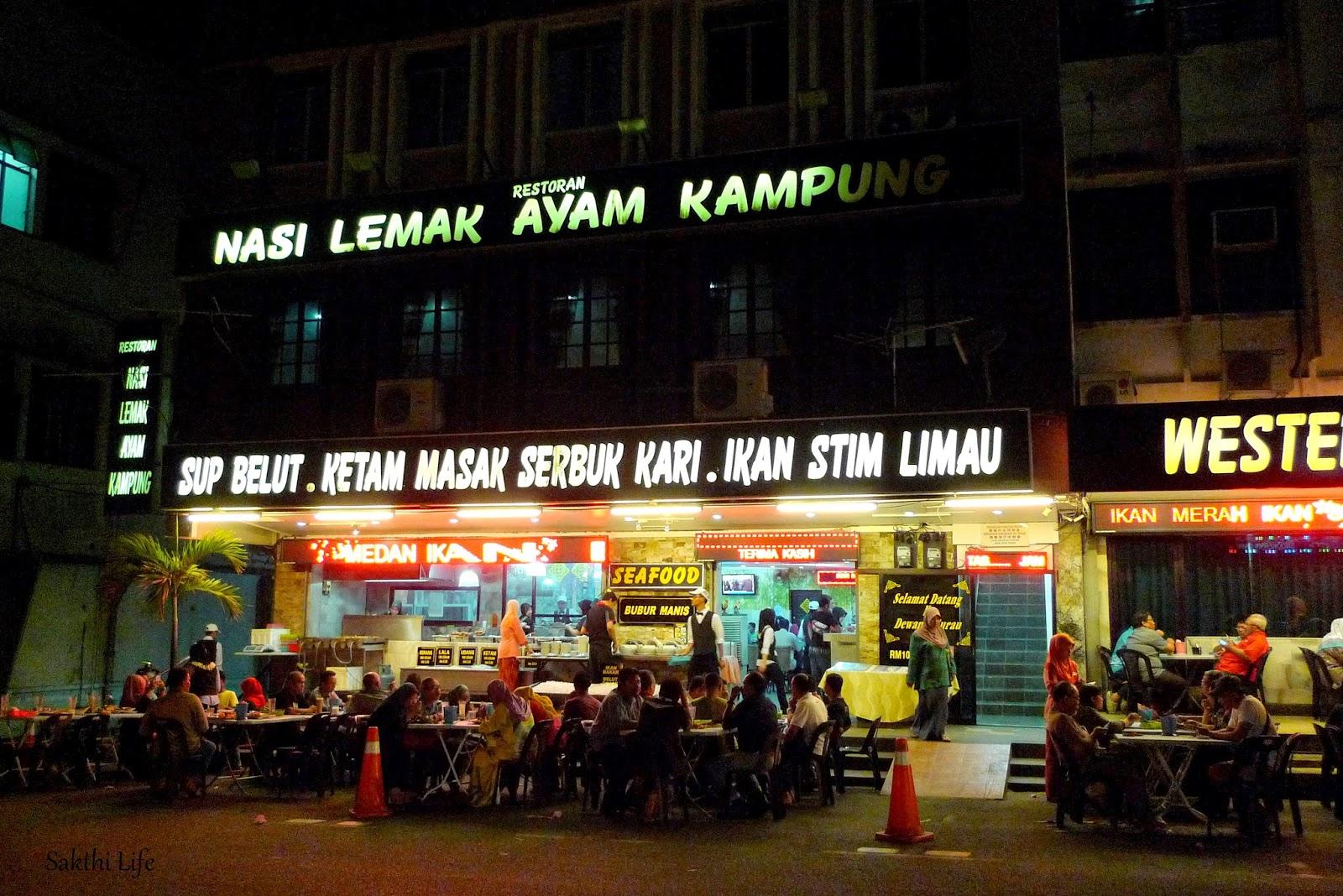 Nasi Lemak Ayam Kampung @ Ipoh