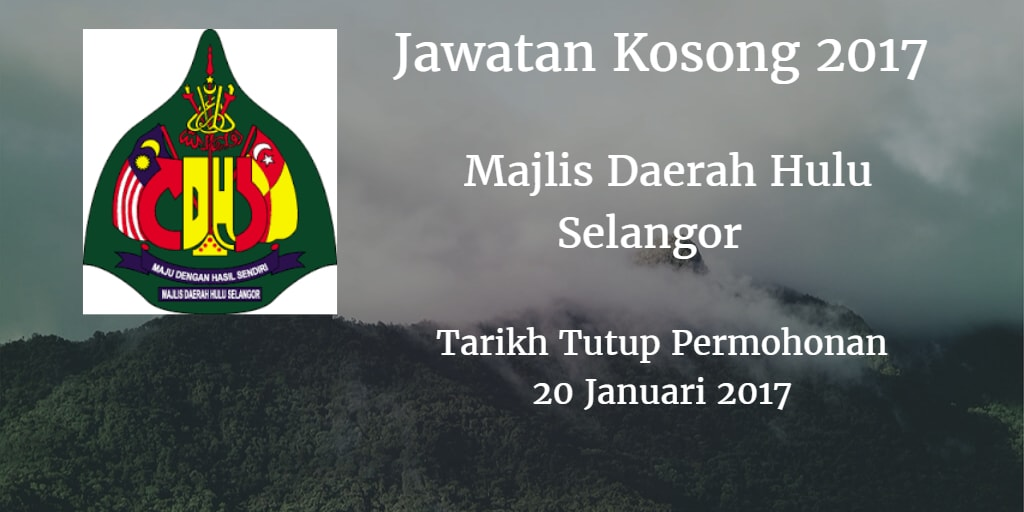 Jawatan Kosong MDHS 20 Januari 2017