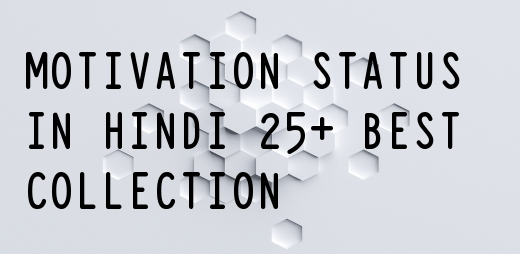 MOTIVATION STATUS IN HINDI 25+ BEST COLLECTION