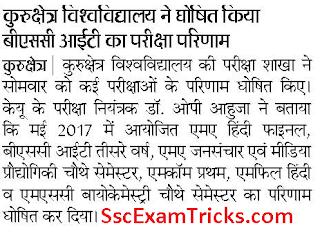 Kurukshetra University Result 2017 Declared