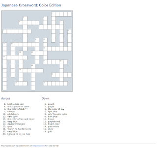 japanese crossword colors edition