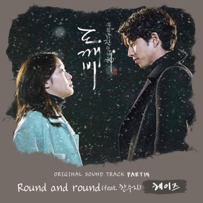 Lyric : Heize & Han Soo Ji - Round and Round (OST. Goblin)