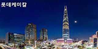 KRX: 011170 롯데케미칼 주식 시세 주가 그래프, 단위: %, Lotte Chemical stock price chart