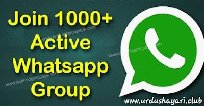 (*Updated*) 1000+ WhatsApp Group Invite Links Collection – 2019 I Urdushayari.club