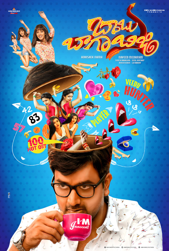 Babu Baaga Busy First Look Poster