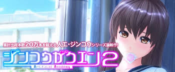 Artificial academy 2 download pc english