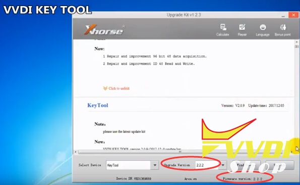 vvdi-key-tool-222-1