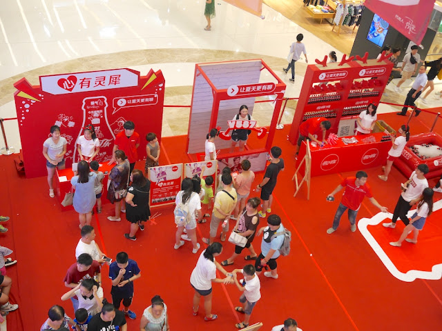 Booths at a Coca-Cola promotion in Bengbu, China
