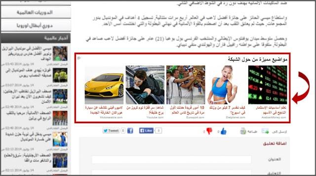 شرح كامل لموقع jubna للربح من الانترنت