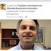 """Η σελίδα """"Πυρήνας Υποστηρικτών Οδυσσέα Κωνσταντινόπουλου"""" τρολλάρει τον Αρκά βουλευτή"""