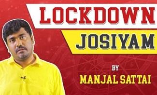 Corona lockdown ஜோசியம் | 12 ராசிக்கு எப்படி இருக்கும்? | by Manja Sattai | Kichdy
