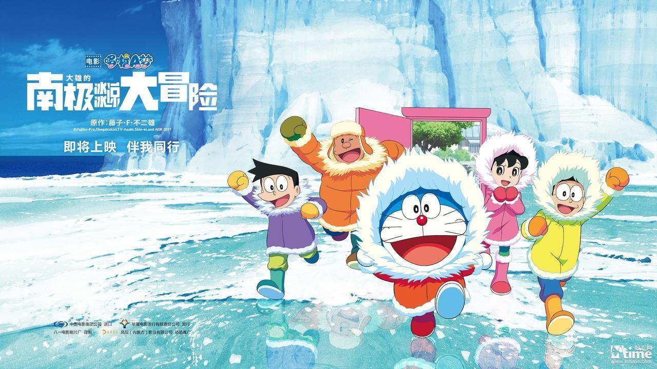 Nobita Và Chuyến Thám Hiểm Nam Cực Kachi Kochi