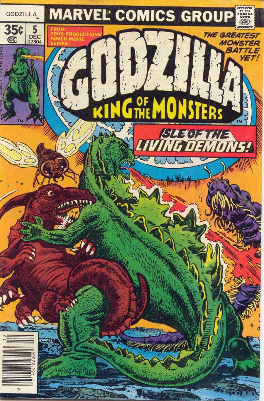 Godzilla (1977) 5 Page 1