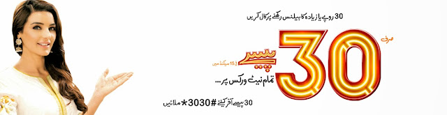 Ufone 30 Paisa Offer