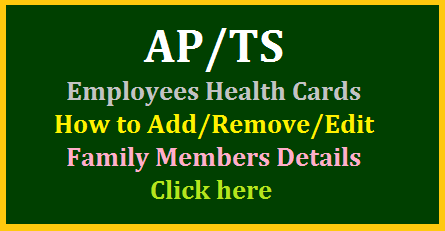 AP/TS Health Cards EHS - How to Add/Remove/Edit Benifisheries details Know More Here  Telangana and Andhra Pradesh Employees and Teachers availing Health Cards EHS Employees Health Care Scheme by their State Govts Learn here How to Add Remove or Edit Benifishery details in Healt Cards Account by getting Login into their Health Cards Account | Step By Step Process to Edict/Add/Remove their Family Members into their Health Cards Account Know here ap-ts-employees-teachers-health-cards-add-remove-edit-benifisheries-details The purpose of the tutorial is to make the user understand how to add beneficiary or to remove already added beneficiary in the EHS scheme. The document will give a complete screen shots of how the employee needs to add/remove beneficiary under the scheme.