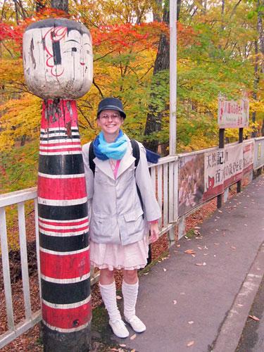 Kokeshi, To no Netsuri, Fukushima.