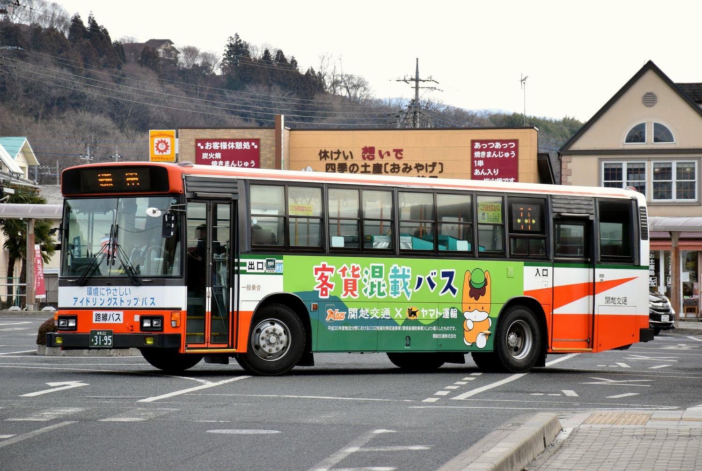 交通 関越