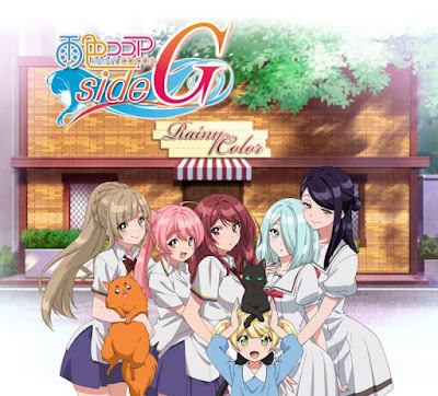 "Anime: Anunciada fecha de estreno para la próxima temporada de ""Ameiro Cocoa"""