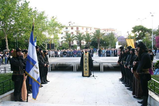 Τα Ποντιακά σωματεία της Καλλιθέας τιμούν τη Μνήμη της Γενοκτονίας των Ελλήνων του Πόντου