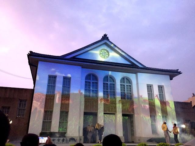 鹿港公會堂光雕劇場